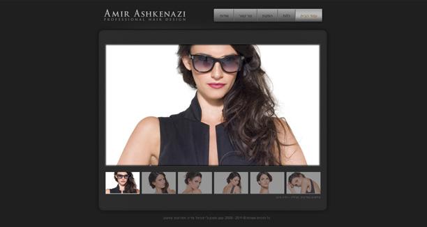 אמיר אשכנזי מצגת בעמוד הבית