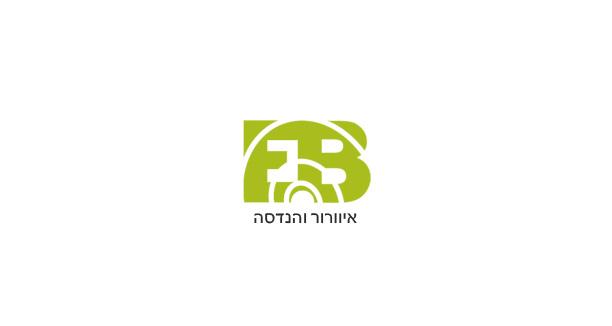 EB איוורור והנדסה לוגו